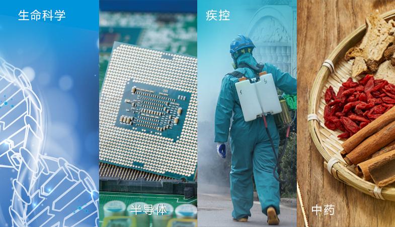 """聚光科技""""加速度""""交出2020创新答卷"""