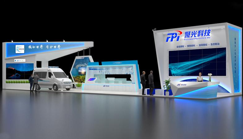 CIEPEC2021精彩回顾  聚光科技携新科技赋能环保