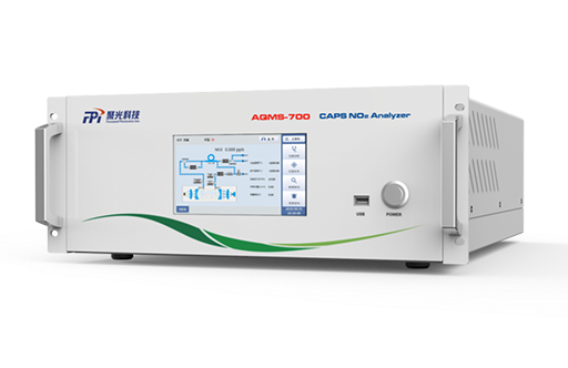 New Product: AQMS-700 CAPS NO2 Analyzer