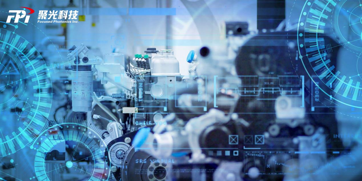 """""""硬科技""""+""""新制造"""",助力双循环发展新格局,向高端科学仪器全力攻坚"""