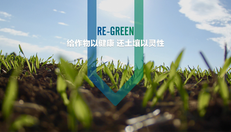 聚(ju)光科技 把(ba)握土壤監測新藍海機遇