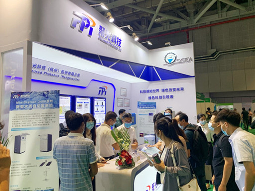 上海智慧環保展盛大開幕,聚光科技攜新品精彩亮相