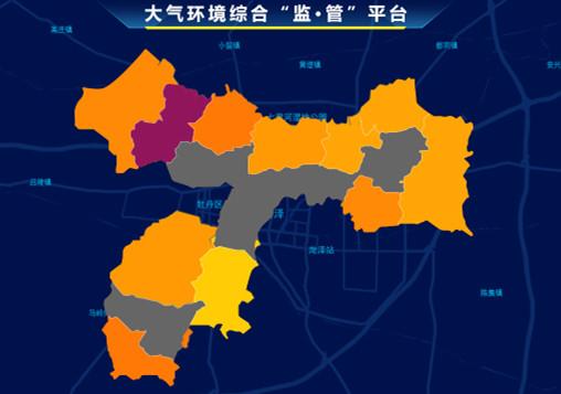 中國環境報報道| 聚焦一線 菏澤:著力探索生態環境監測現代化能力新路徑